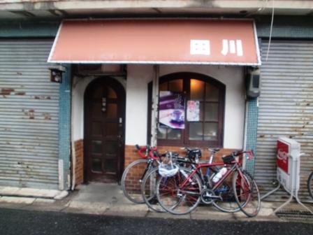2010tagawa.jpg
