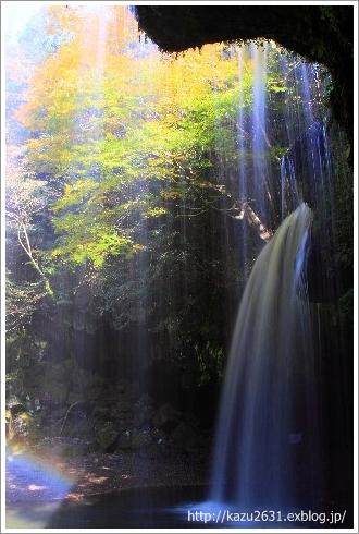 鍋ケ滝 紅葉 (3)