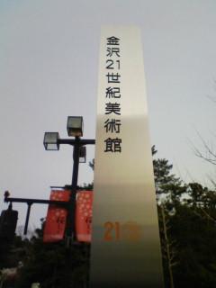 20100418160655.jpg