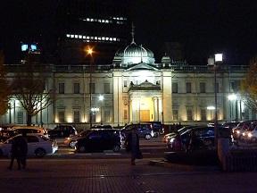 日本銀行です