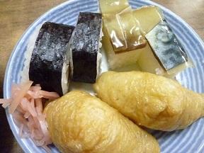 食べたいお寿司が全部入ってます