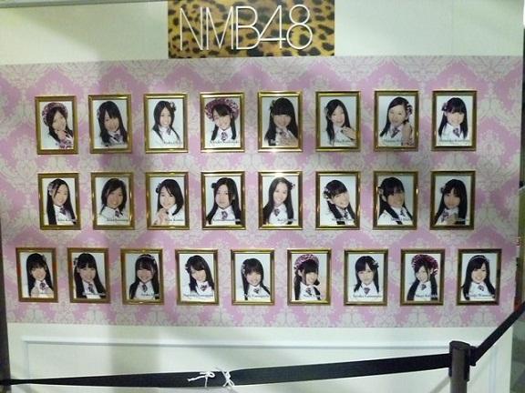 これがNMB48の第1期研究生25名