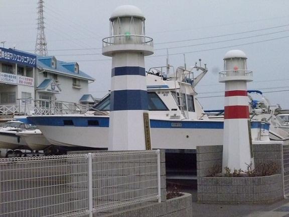 ここでは船舶免許の講習が受けられます