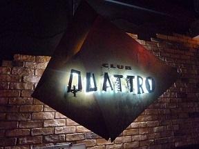 クアトロは心斎橋パルコ8Fにあります