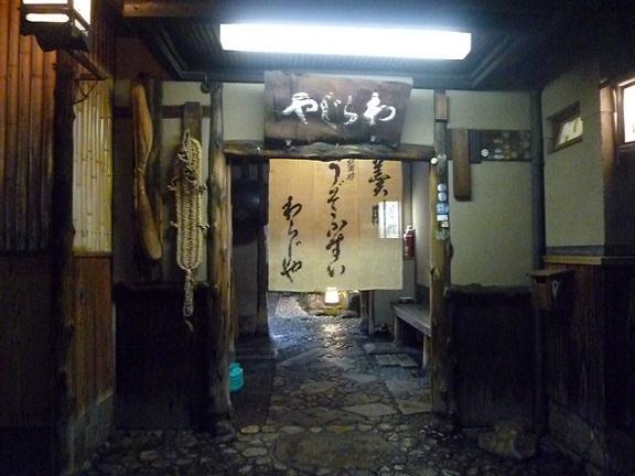 これが玄関口