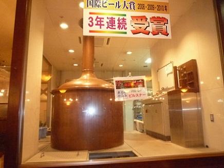 呉海軍ビールS