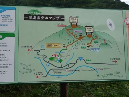 登山マップS