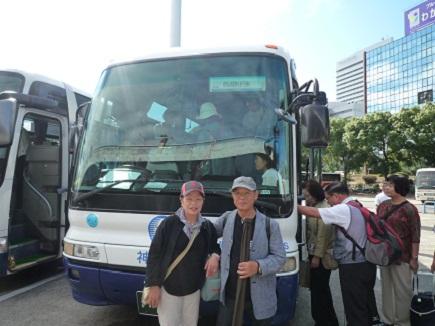 新大阪からバス2S