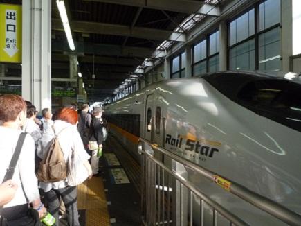 広島駅新幹線S