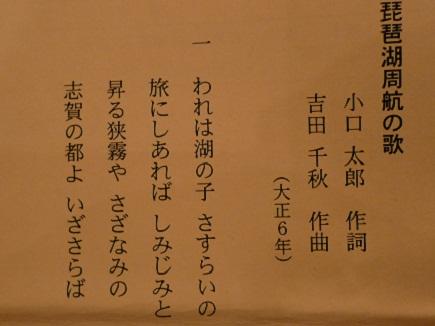 広島京大会2S
