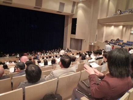 サタケメモリアルホール広島大S