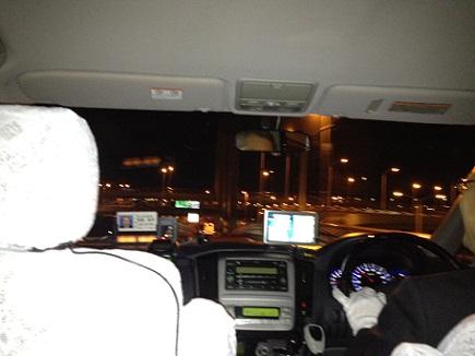 タクシーから首都高速S