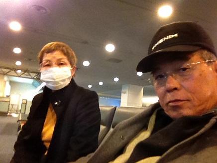 羽田空港ロビーS