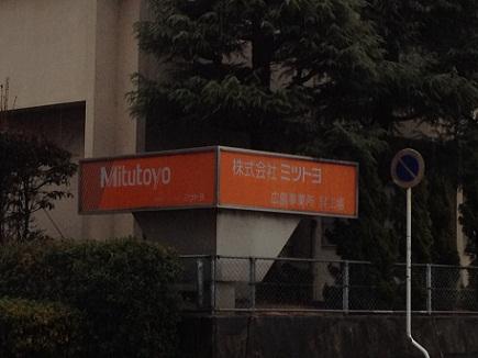 ミツトヨS