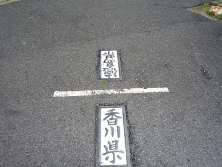 67番大興寺県境S