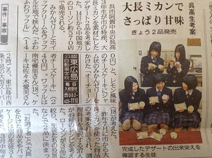 中国新聞記事feb142012S
