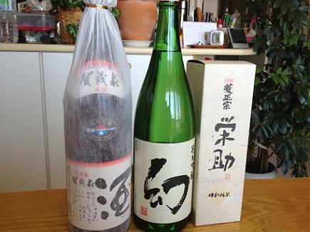 純米酒 幻と加茂泉S