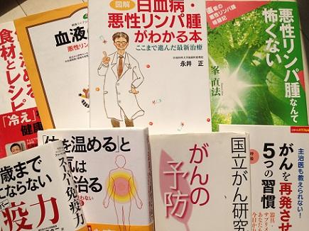 リンパ腫図書S1