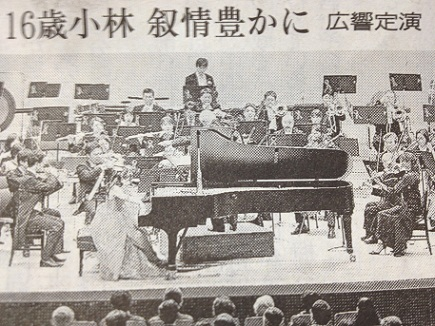 広響演奏会S3