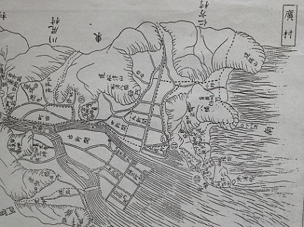 郷土史研究S3