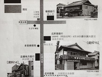 郷土史研究S4