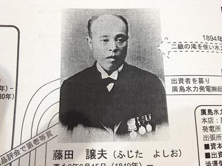 郷土史研究S5