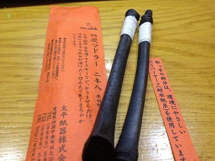 竹炭madora-