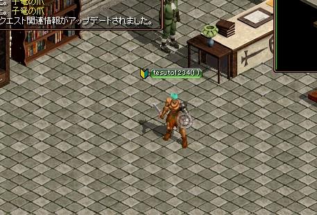 2010y02m13d_013210265.jpg