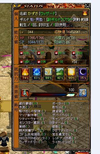 2010y02m13d_014335781.jpg