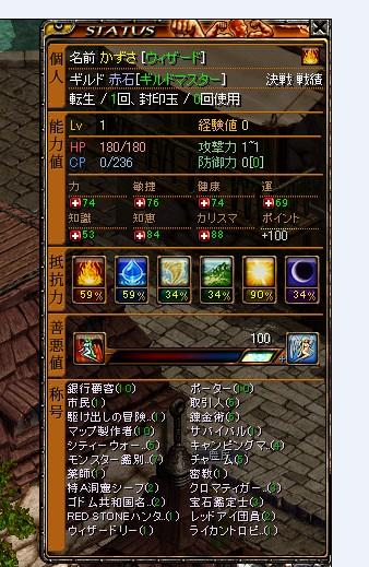2010y02m13d_015128671.jpg