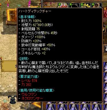 2010y02m13d_030416234.jpg