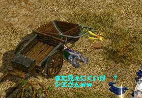2010y02m18d_125105437.jpg