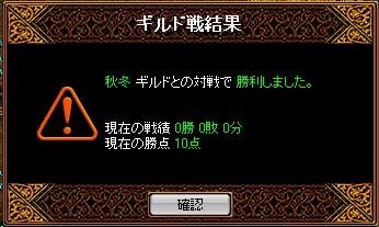 2010y02m18d_125219718.jpg