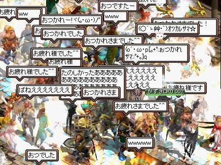 2010y02m18d_125247843.jpg