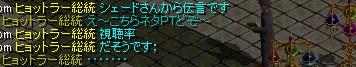 2010y02m25d_111855093.jpg