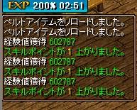 2010y04m15d_200803218.jpg