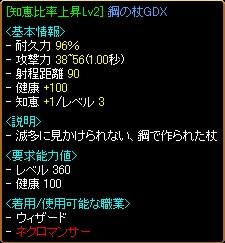 2010y04m29d_152639562.jpg