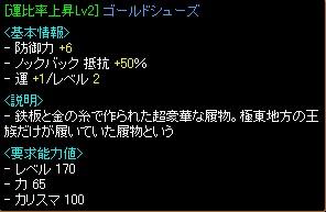 2010y04m29d_153130796.jpg