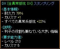 2010y04m29d_153250546.jpg