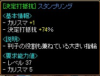 2010y04m29d_153348859.jpg