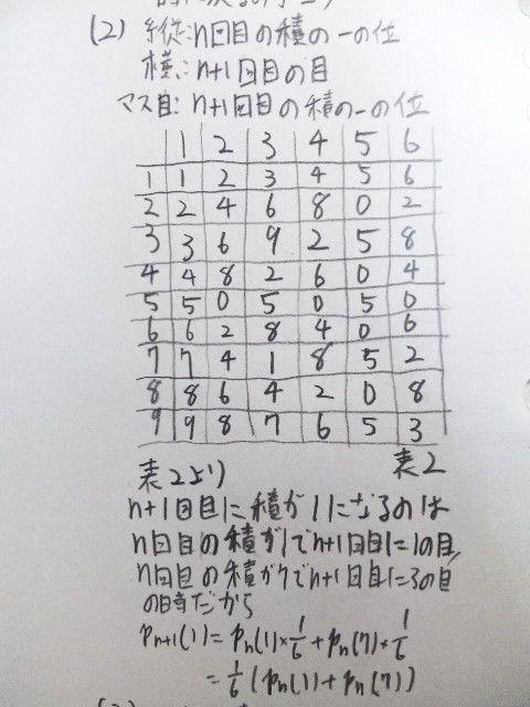 091113m4.jpg