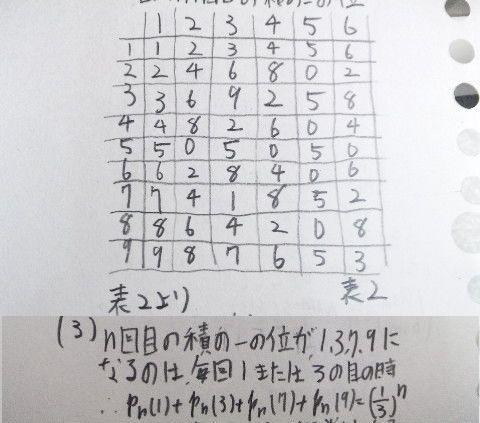 091113m5.jpg