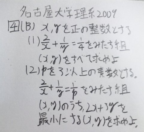 091116_m1.jpg