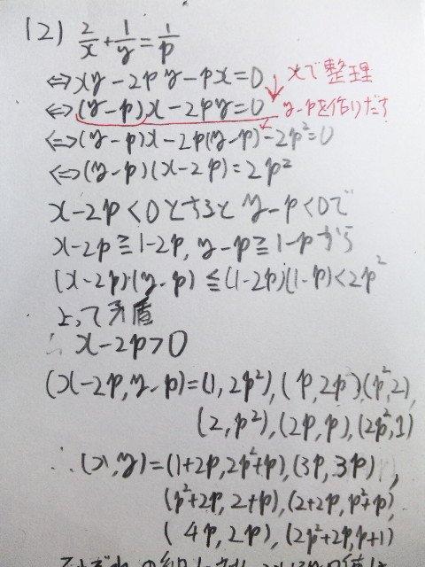 091116_m3.jpg