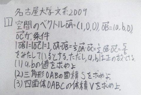 091118_m1.jpg