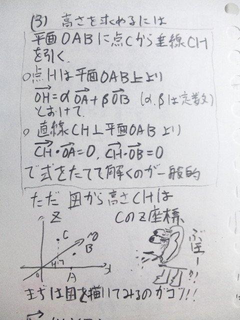 091118_m4.jpg