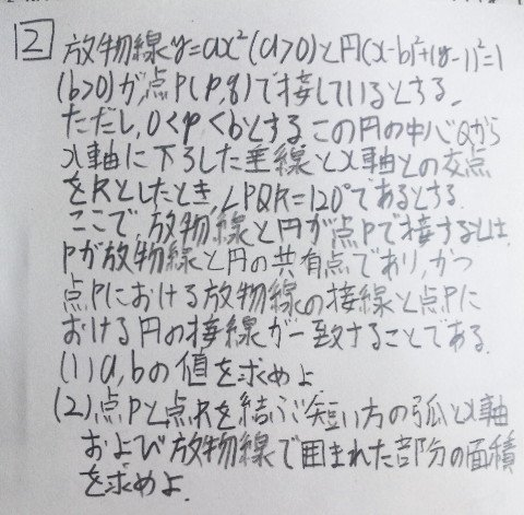 091118_m6.jpg