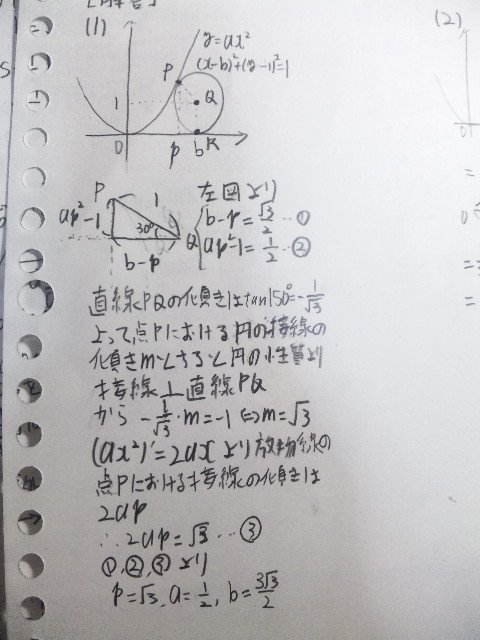 091118_m8.jpg