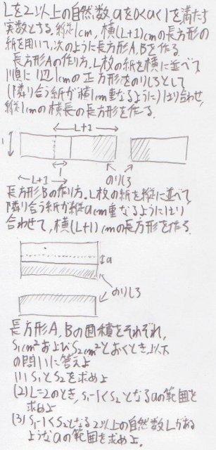 091121_m1.jpg