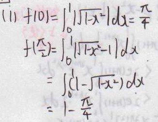 denkituusin2009zenhiru1_1.jpg